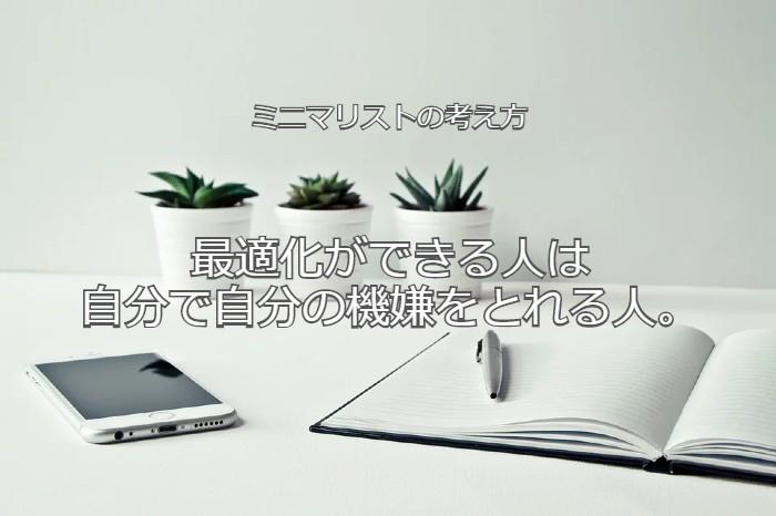 f:id:atsushi-ishida-ai:20200307230945j:plain