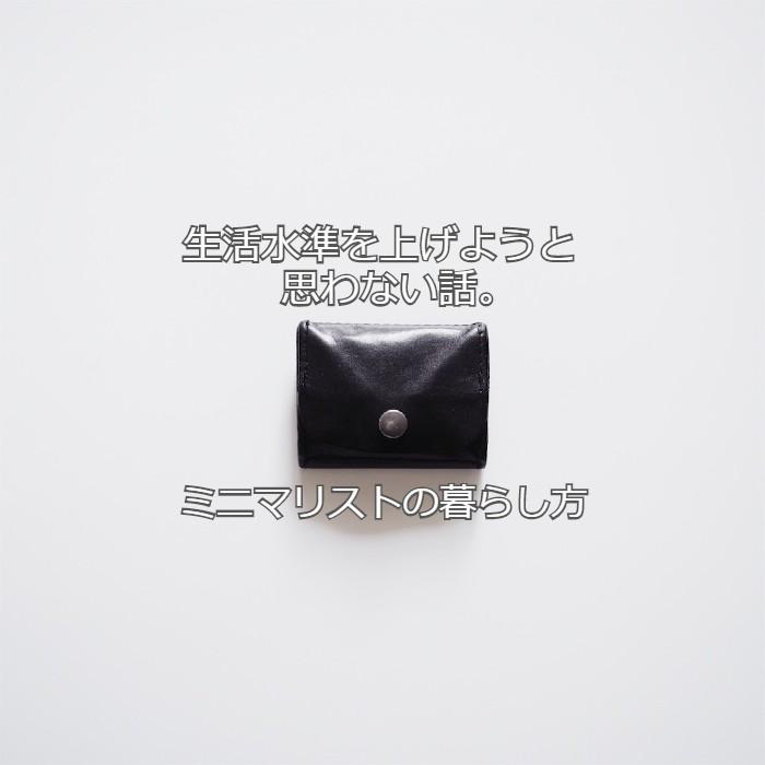 f:id:atsushi-ishida-ai:20200311202450j:plain