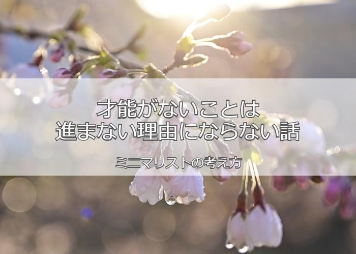 f:id:atsushi-ishida-ai:20200313233603j:plain