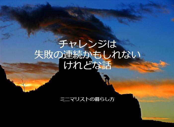 f:id:atsushi-ishida-ai:20200319061715j:plain
