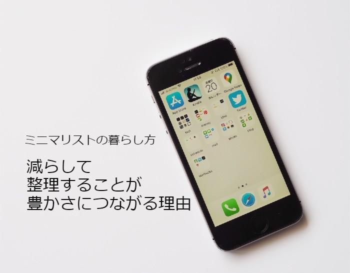 f:id:atsushi-ishida-ai:20200320220436j:plain