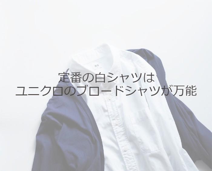f:id:atsushi-ishida-ai:20200323211357j:plain