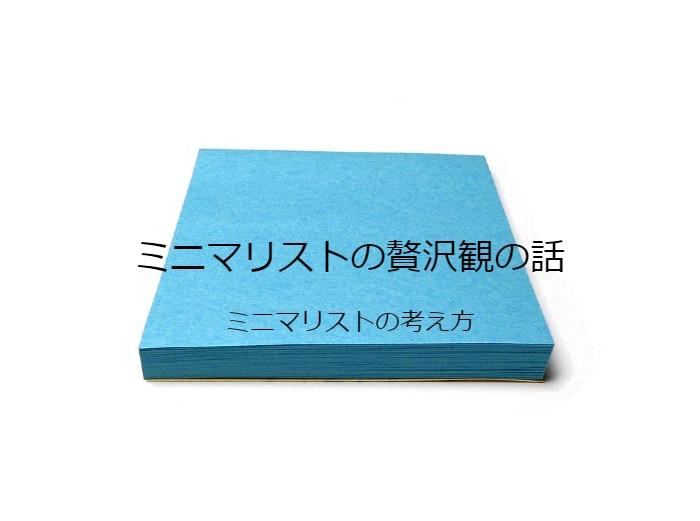 f:id:atsushi-ishida-ai:20200328191559j:plain