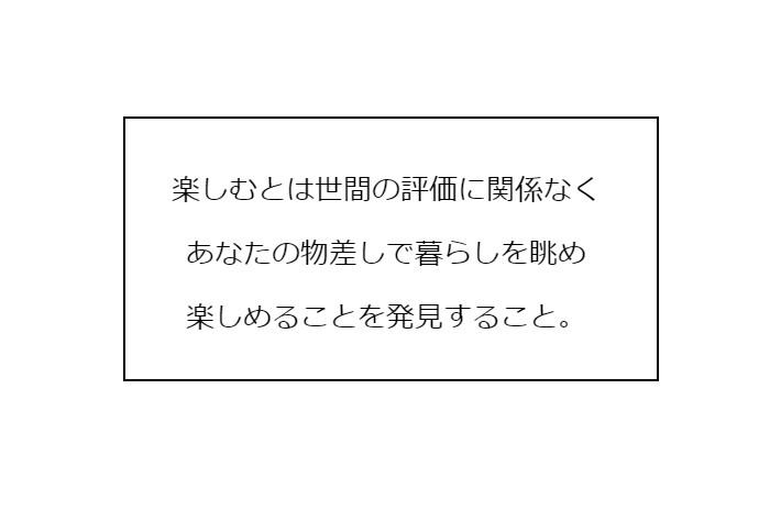 f:id:atsushi-ishida-ai:20200330190142j:plain