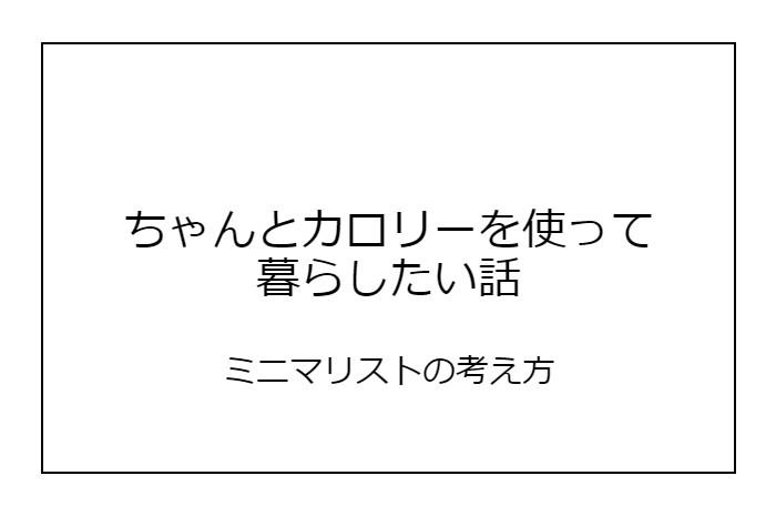 f:id:atsushi-ishida-ai:20200405193426j:plain