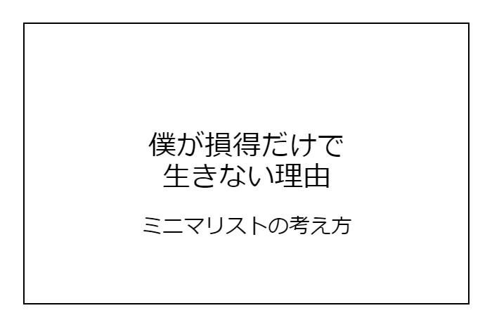 f:id:atsushi-ishida-ai:20200405212615j:plain