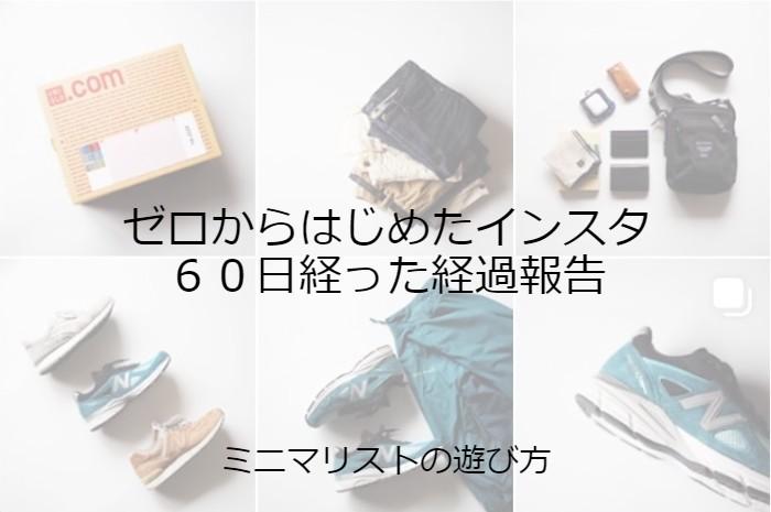 f:id:atsushi-ishida-ai:20200406191107j:plain
