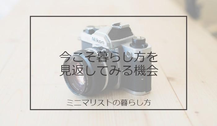 f:id:atsushi-ishida-ai:20200407032233j:plain