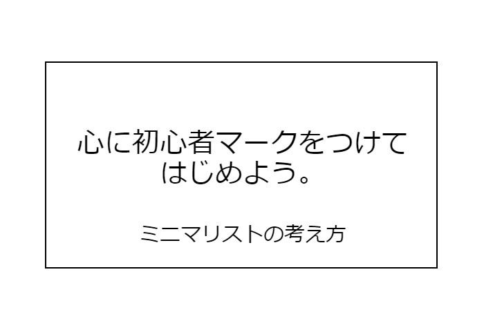 f:id:atsushi-ishida-ai:20200413195140j:plain
