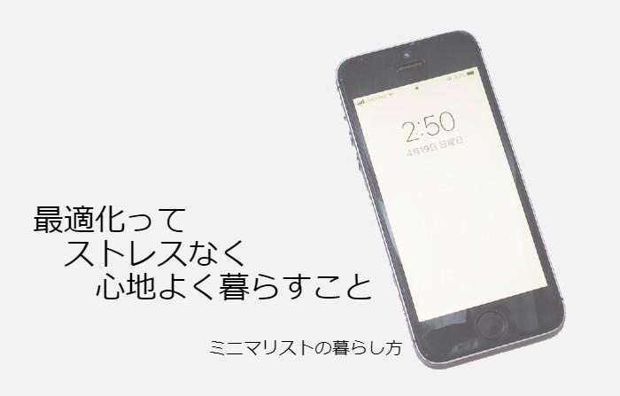 f:id:atsushi-ishida-ai:20200419035222j:plain