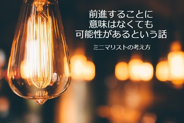 f:id:atsushi-ishida-ai:20200419052453j:plain
