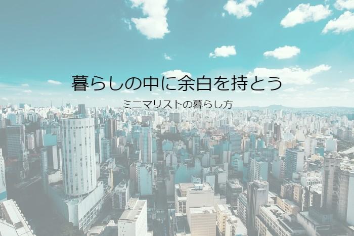 f:id:atsushi-ishida-ai:20200420174442j:plain