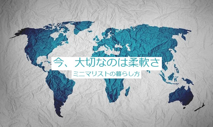 f:id:atsushi-ishida-ai:20200422195739j:plain