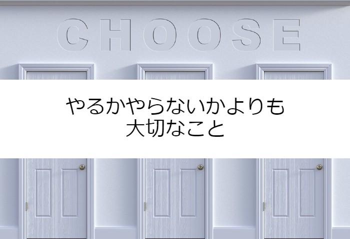 f:id:atsushi-ishida-ai:20200430173501j:plain