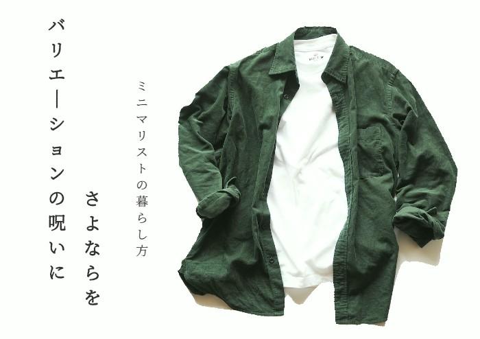 f:id:atsushi-ishida-ai:20200504030448j:plain