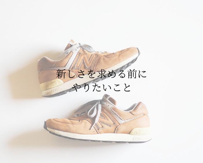 f:id:atsushi-ishida-ai:20200505200200j:plain