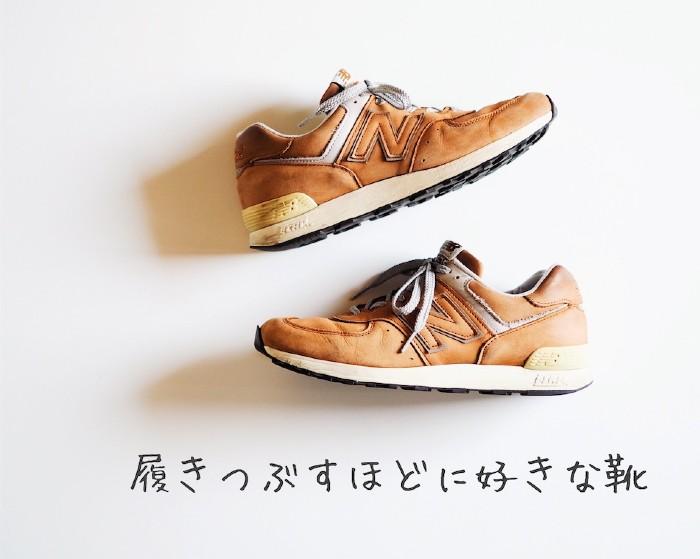 f:id:atsushi-ishida-ai:20200505200434j:plain