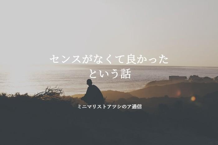 f:id:atsushi-ishida-ai:20200506182638j:plain