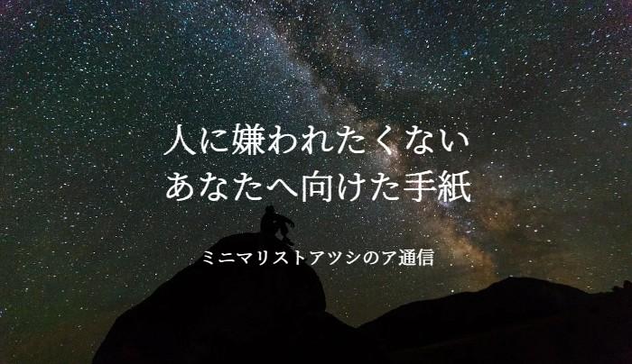 f:id:atsushi-ishida-ai:20200508005634j:plain