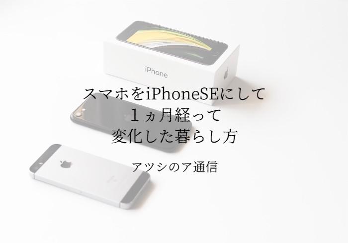 f:id:atsushi-ishida-ai:20200517012916j:plain