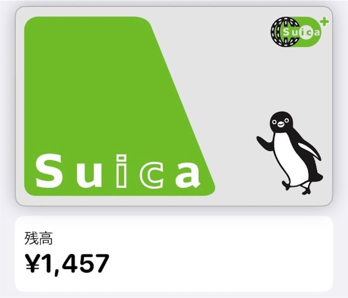 f:id:atsushi-ishida-ai:20200517013147j:plain