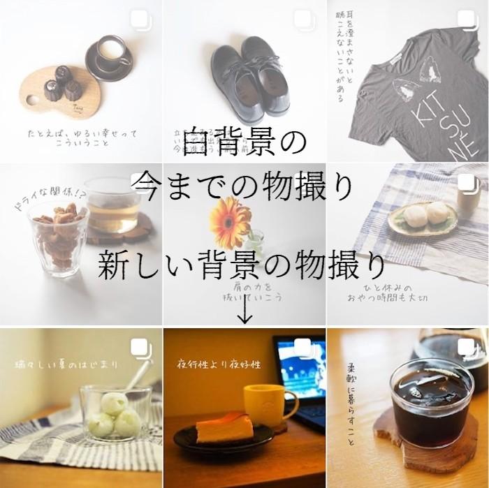 f:id:atsushi-ishida-ai:20200518190839j:plain