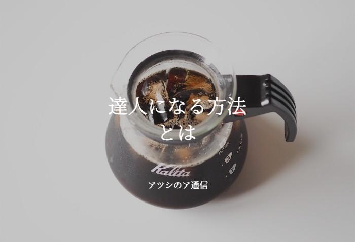 f:id:atsushi-ishida-ai:20200523005932j:plain
