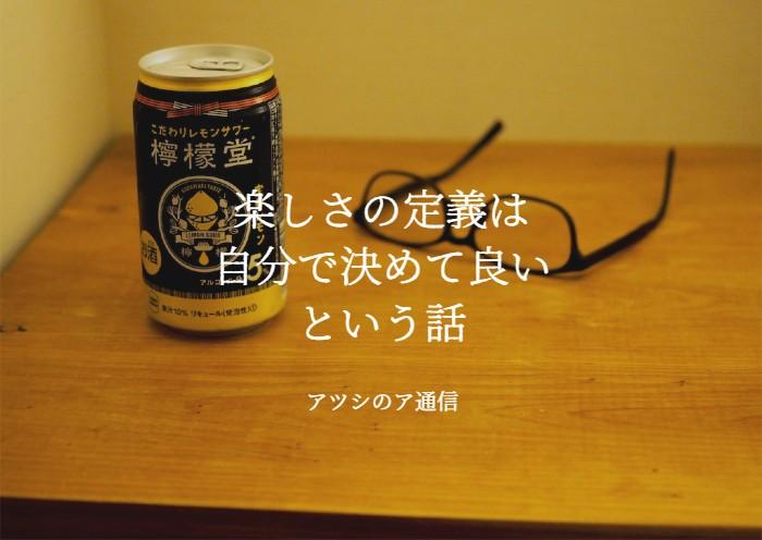 f:id:atsushi-ishida-ai:20200530182941j:plain