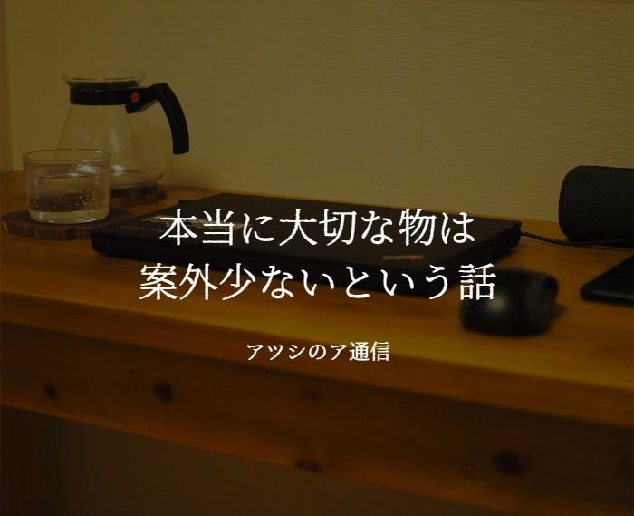 f:id:atsushi-ishida-ai:20200713053945j:plain