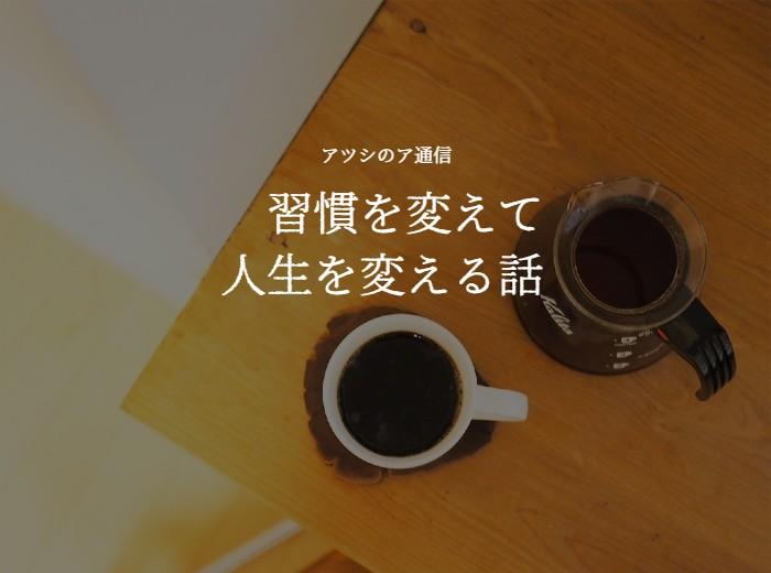 f:id:atsushi-ishida-ai:20200719045738j:plain