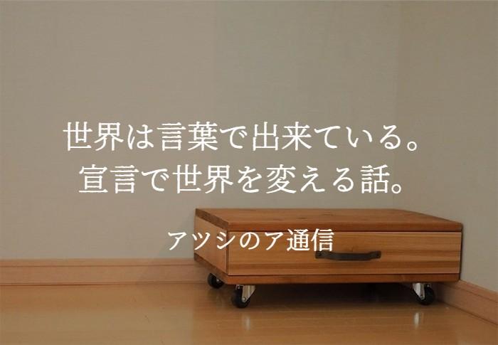 f:id:atsushi-ishida-ai:20200728043233j:plain
