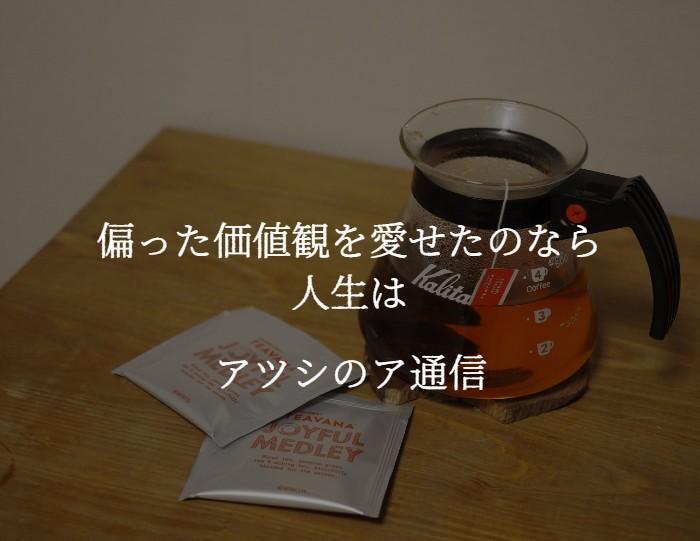 f:id:atsushi-ishida-ai:20210102202423j:plain