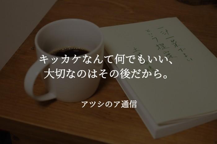 f:id:atsushi-ishida-ai:20210208194427j:plain