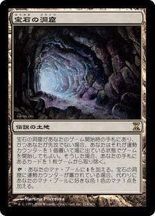 f:id:atsushi-ito56:20210128161201j:plain