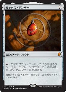 f:id:atsushi-ito56:20210216201900j:plain