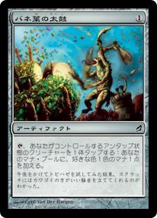 f:id:atsushi-ito56:20210216201913j:plain