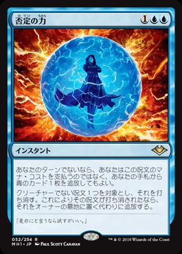 f:id:atsushi-ito56:20210319040156j:plain
