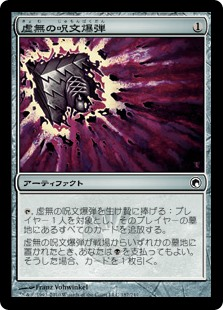 f:id:atsushi-ito56:20210319075256j:plain