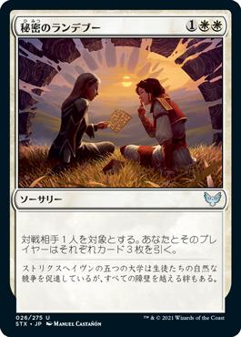 f:id:atsushi-ito56:20210413223640p:plain