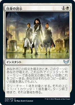 f:id:atsushi-ito56:20210413223702p:plain