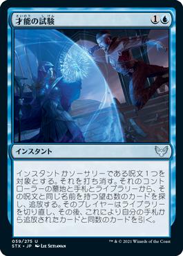 f:id:atsushi-ito56:20210413223842p:plain