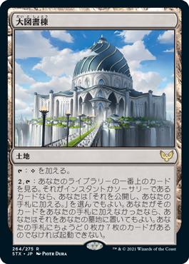 f:id:atsushi-ito56:20210413224059p:plain