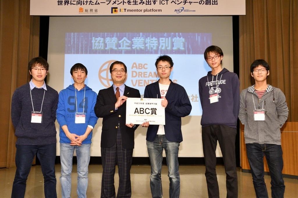 f:id:atsushi0802:20171217152757j:plain