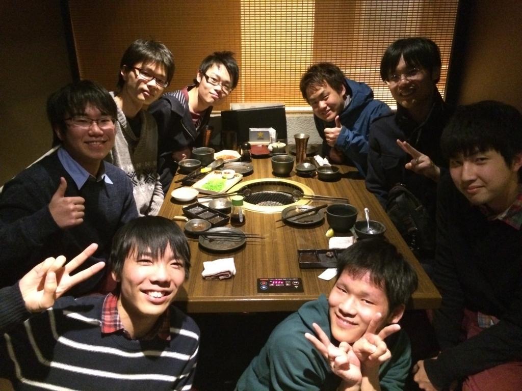 f:id:atsushi0802:20171217152826j:plain