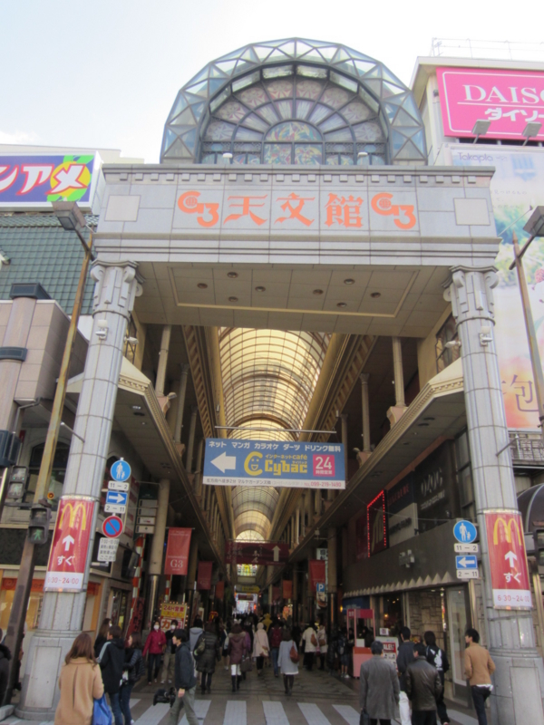f:id:atsushi19880110:20131227130619j:image