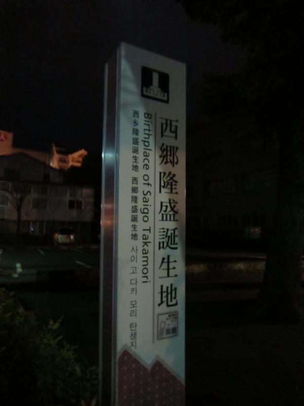 f:id:atsushi19880110:20131228061715j:image