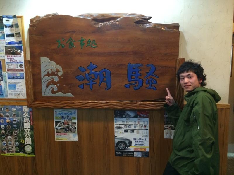 f:id:atsushi19880110:20131229184145j:image