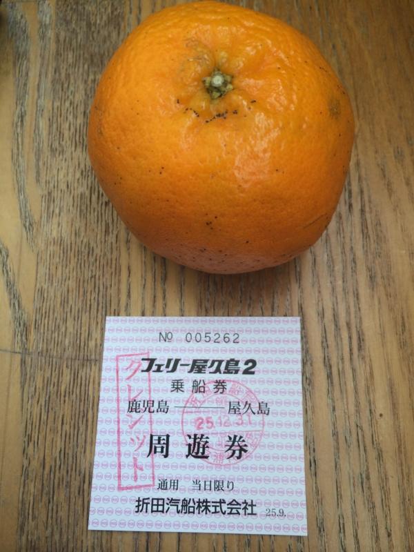 f:id:atsushi19880110:20131231125949j:image