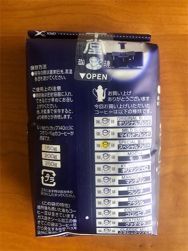 f:id:atsushi19880110:20200325102521j:image