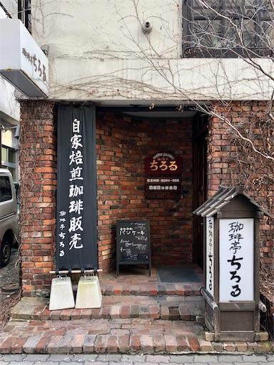 f:id:atsushi19880110:20200415103327j:image